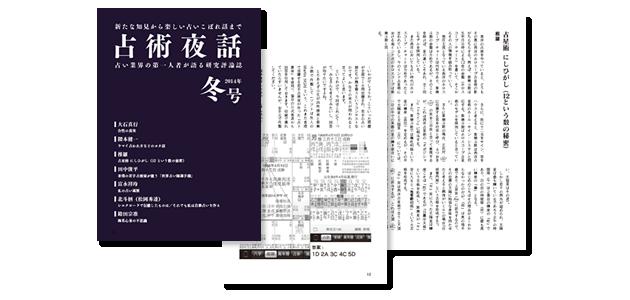 book2014