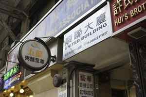 hongkong1104p06