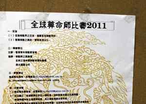 hongkong1104p09