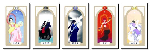 tarot2014