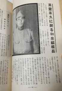 占いの雑誌「運命学」