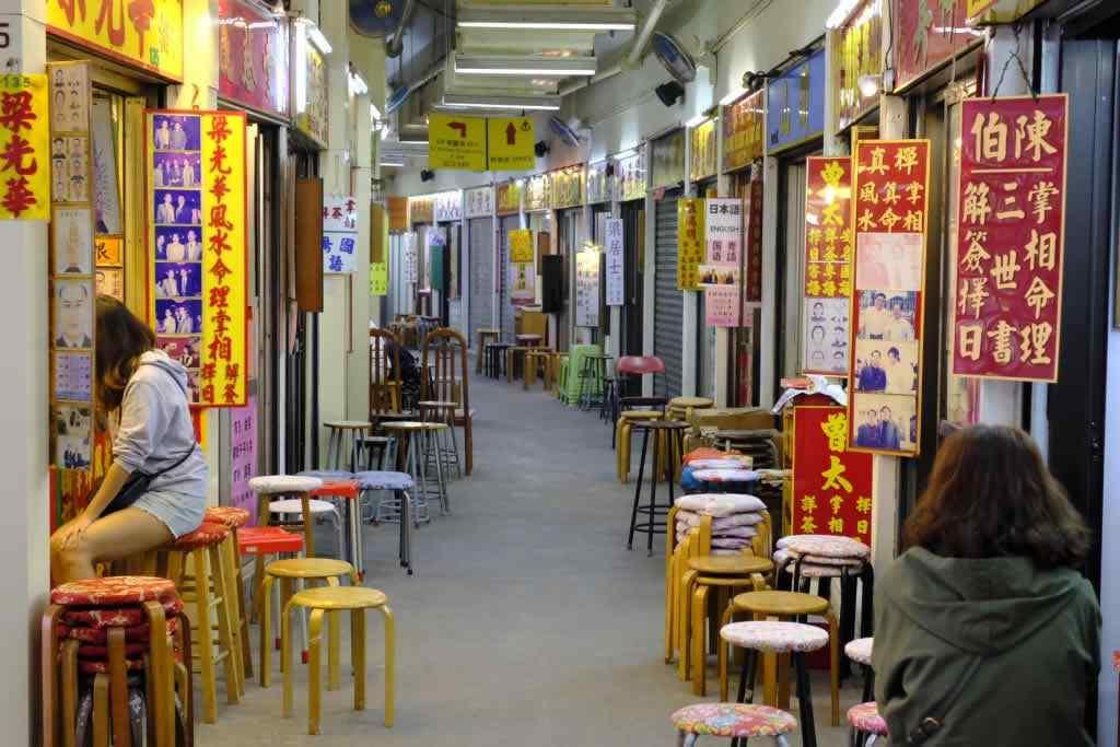 香港の占い街
