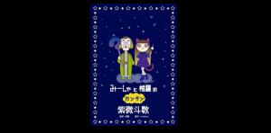 book_kantan_small
