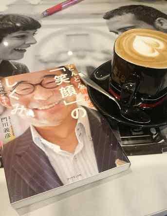 門川泰彦先生の本