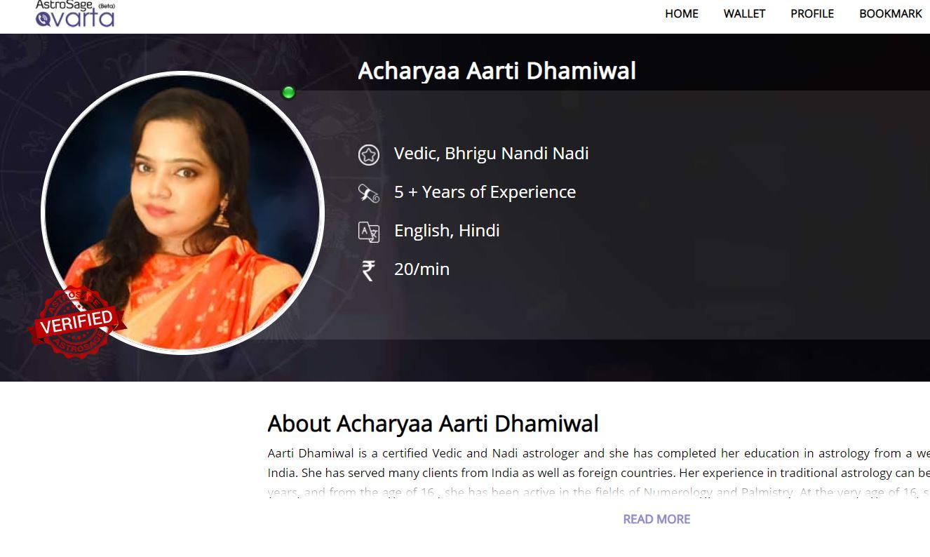インドの女性占い師さん